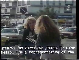 comedy israeli